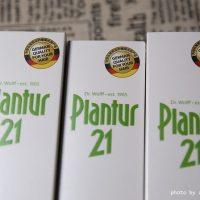 [推薦] 來自德國的Plantur 21營養與咖啡因洗髮露&精華露 @amarylliss。艾瑪[隨處走走]